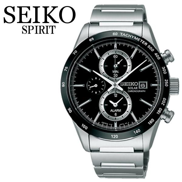 【送料無料】SEIKO SPIRIT セイコー メンズ腕時計 ソーラー クロノグラフ Men's 腕時計 うでどけい ウォッチ 国内正規品