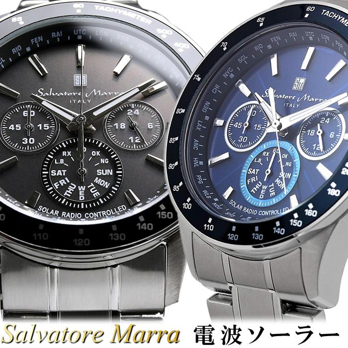 【ランキング1位】ソーラー電波 サルバトーレマーラ 電波 ソーラー 腕時計 メンズ クロノグラフ クロノ 限定モデル ソーラー電波 ブランド ウォッチ うでどけい MEN'S 電波時計 ソーラー電波 父の日 ギフト