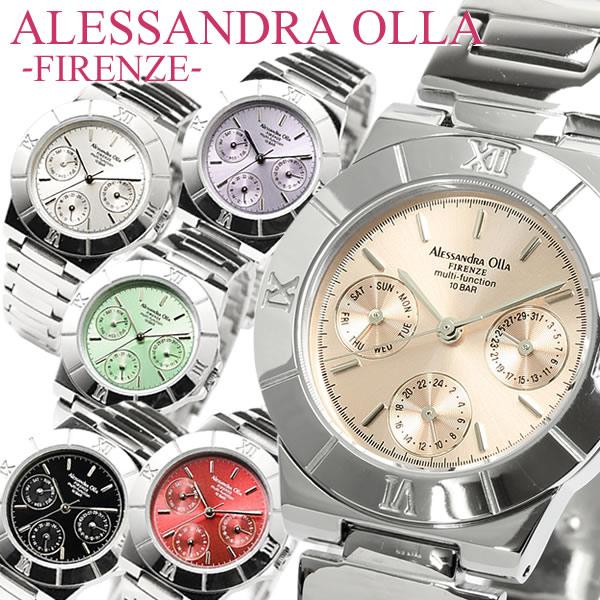 【ALESSANDRA OLLA】【アレサンドラオーラ】 腕時計 レディース カレンダー メタル ステンレス マルチファンクション AO-900 かわいい ブランド ウォッチ