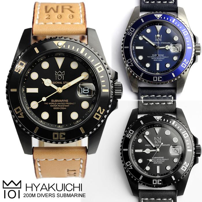 最大1000円OFFクーポン ダイバーズウォッチ Divers メンズ腕時計 ブランド 200m防水 20気圧防水 革ベルト レザー ウォッチ MEN'S 101-HYAKUICHI- スクリューバック