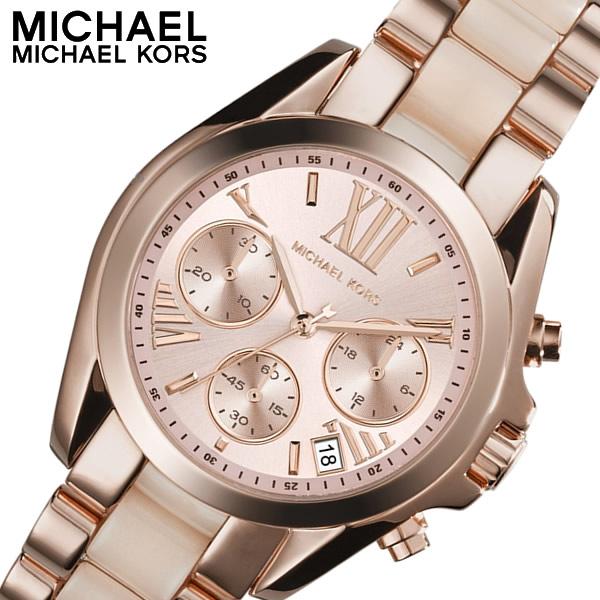 送料無料 マイケルコース MICHAEL KORS 腕時計 レディース クロノグラフ mk6066 ピンクゴールド クロノ 女性用 lady's うでどけい ウォッチ ブランド