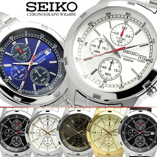 【送料無料】【SEIKO】【セイコー】 クロノグラフ メンズ 腕時計 100M防水 メタル 本革レザー カレンダー 逆輸入 SKS417-426P1 うでどけい MEN'S ウォッチ 人気 ブランド
