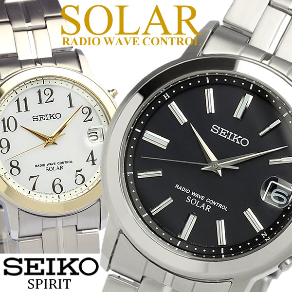 【送料無料】【SEIKO SPIRIT】 セイコー スピリット ソーラー電波腕時計 メンズ メタル 10気圧防水 SBTM163 SBTM164 うでどけい ウォッチ Men's 【国内正規品】