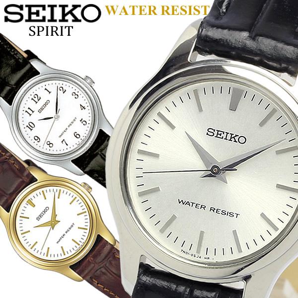 【送料無料】【SEIKO SPIRIT】 セイコー スピリット 腕時計 レディース 本革レザー SSXP001 SSXP002 SSXP003 うでどけい ウォッチ 【国内正規品】