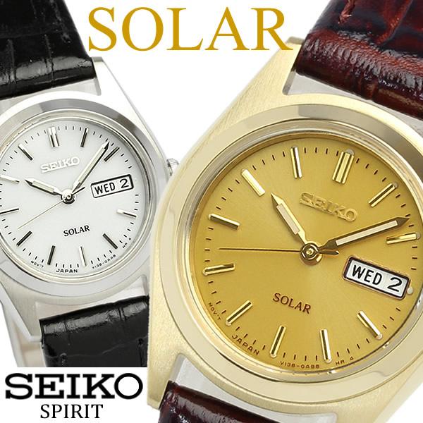 【送料無料】【SEIKO SPIRIT】 セイコー スピリット ソーラー 腕時計 レディース 本革レザー カレンダー STPX019 STPX020 うでどけい ウォッチ 【国内正規品】