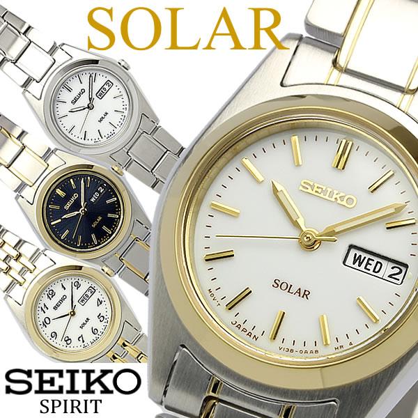 【送料無料】【SEIKO SPIRIT】 セイコー スピリット ソーラー 腕時計 レディース メタル カレンダー STPX013 STPX014 STPX016 STPX018 うでどけい ウォッチ 【国内正規品】
