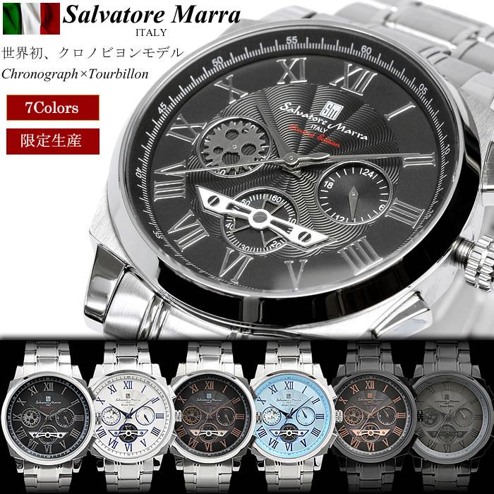 サルバトーレマーラ 腕時計 メンズ クロノグラフ クロノ 限定モデル ステンレス レザー メンズ腕時計 ブランド ランキング ウォッチ MEN'S