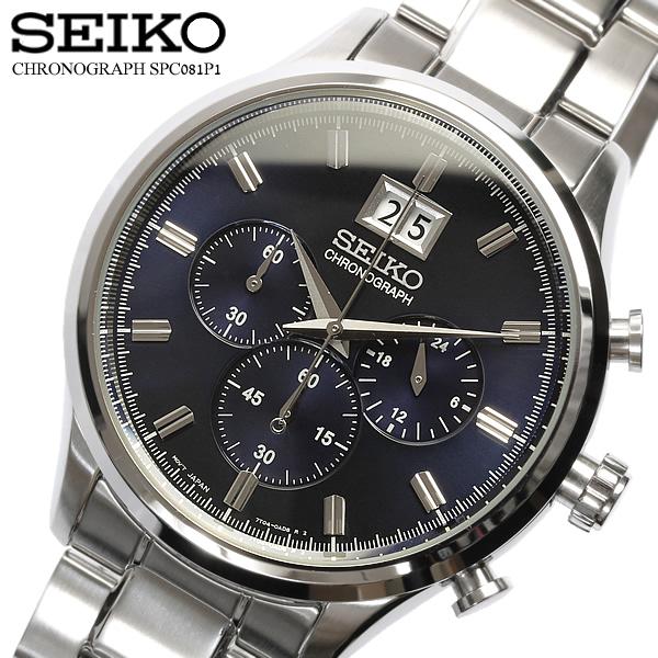 【送料無料】【セイコー】【SEIKO】 腕時計 クロノグラフ メンズ SPC081P1 Men's ウォッチ うでどけい シルバー ステンレス 男性用 10気圧防水