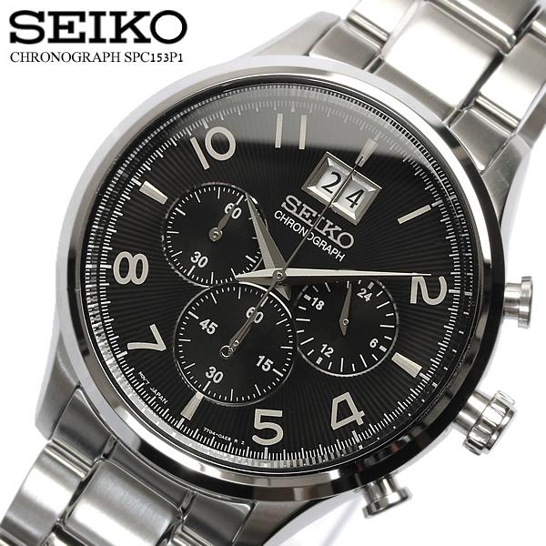 【送料無料】【セイコー】【SEIKO】 腕時計 クロノグラフ メンズ SPC153P1 Men's ウォッチ うでどけい シルバー ステンレス 男性用 10気圧防水 ブラック