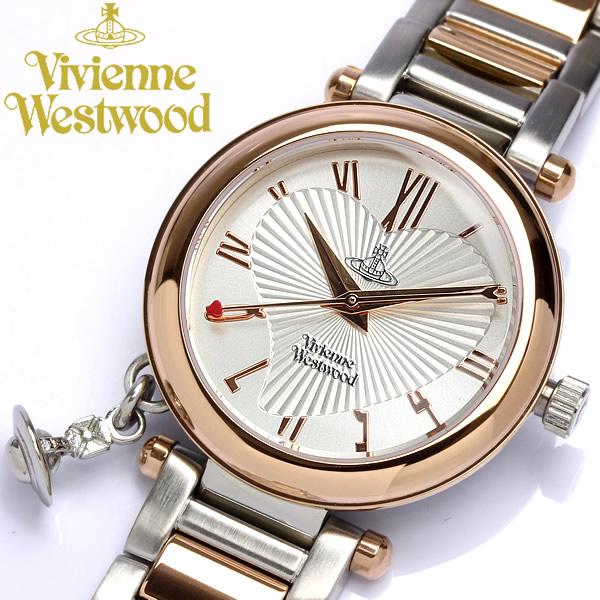 【送料無料】【Vivienne Westwood】 ヴィヴィアンウエストウッド 腕時計 レディース ハート柄 メタル オーブチャーム付き VV006RSSL ブランド 女性用 ladies ウォッチ うでどけい