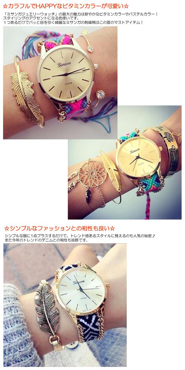 huge discount dff77 9d925 ミサンガウォッチ 腕時計 レディース かわいい 人気 ブランド ボヘミアン ブレスレット 正規品 ペア メンズ 女性用 レディス うでどけい  ladies|CAMERON