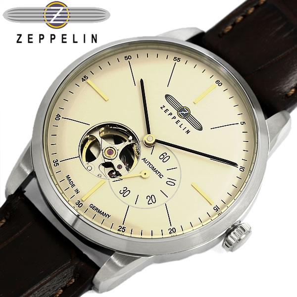 Zeppelin Flat Line ツェッペリン フラットライン メンズ 腕時計 ドイツ製 MADE IN GERMANY オートマチック 5気圧防水 シースルーバック レザー 7364-5