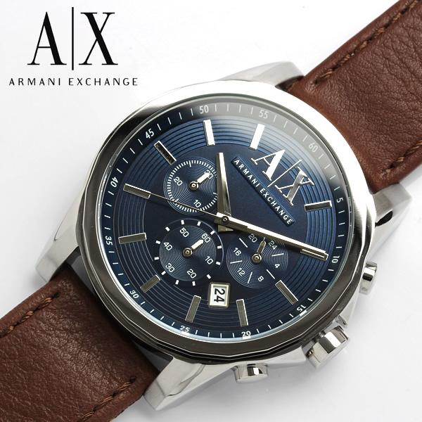 【送料無料】アルマーニ エクスチェンジ ARMANI EXCHANGE クロノグラフ 腕時計 メンズ AX2501 うでどけい 男性用 MEN'S クロノ