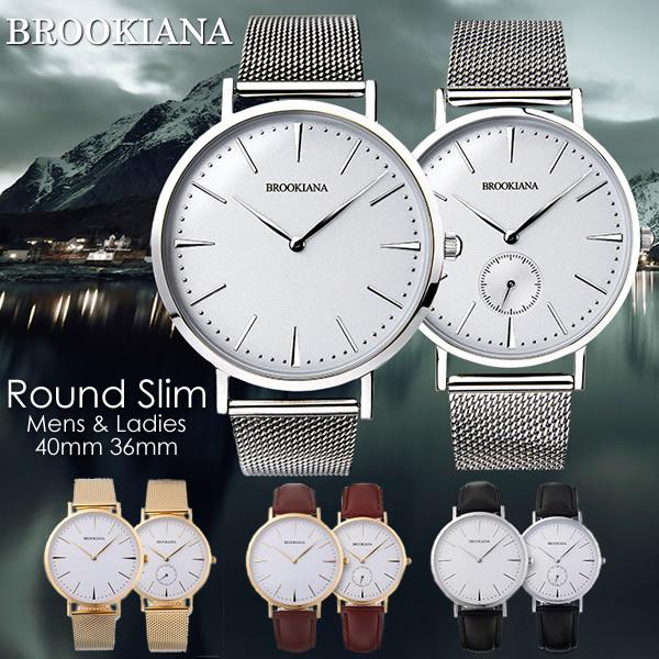 【BROOKIANA】 ブルッキアーナ スリム 薄型 40mm 36mm 腕時計 メンズ レディース BA3102 BA3101 男性用 MEN'S ウォッチ