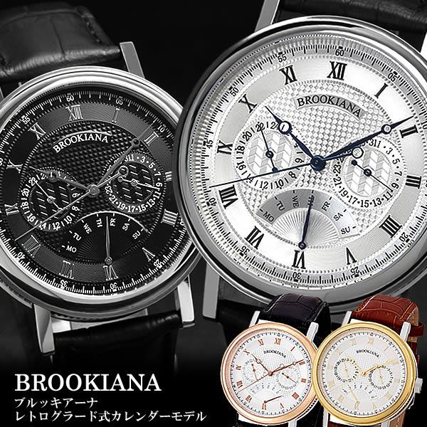 【BROOKIANA】 ブルッキアーナ レトログラード マルチカレンダー 本革レザー 腕時計 メンズ BA1657 男性用 MEN'S うでどけい ウォッチ