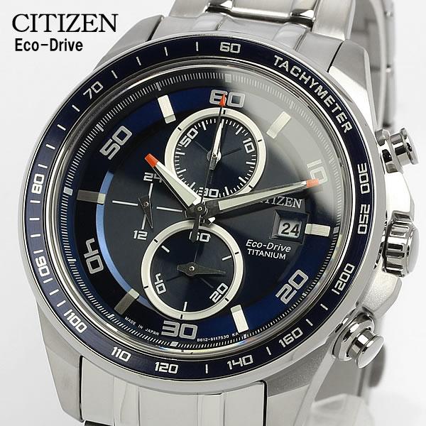 【送料無料】【シチズン】【CITIZEN】 エコドライブ ソーラー クロノグラフ 腕時計 メンズ 腕時計 メンズ MEN'S うでどけい ウォッチ 10気圧防水 CA0346-59L