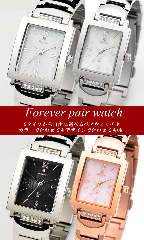 ペアウォッチ Forever フォーエバー 腕時計 ペア腕時計 4年電池 天然ダイヤモンド クリスタル シェル文字盤 人気 ブv0wmN8PnyO