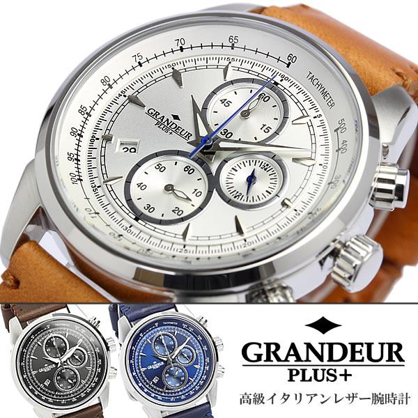 【送料無料】【GRANDEUR PLUS+】 グランドール プラス メンズ 腕時計 クロノグラフ イタリアンレザー カレンダー 本革 10気圧防水 GRP001W うでどけい MEN'S ウォッチ