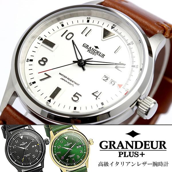 【送料無料】【GRANDEUR PLUS+】 グランドール プラス メンズ 腕時計 イタリアンレザー 本革 10気圧防水 カレンダー GRP005 MEN'S ウォッチ ギフト