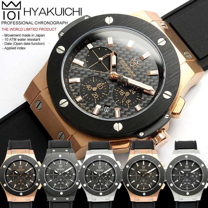 【HYAKUICHI】 クロノグラフ メンズ腕時計 カーボン ソリッド 限定モデル ラバー ブランド ランキング 人気 100m防水 ウォッチ Men's 父の日 ギフト
