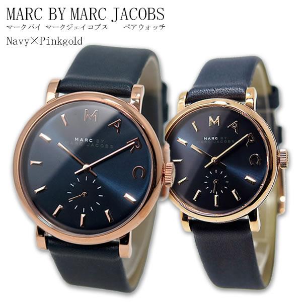 quality design 87c50 62a56 【ペアウォッチ】MBM1331/MBM1329 マークバイ マークジェイコブス MARC BY MARC JACOBS 腕時計 ペア腕時計 人気  ブランド メンズ レディース カップル 2本セット|CAMERON