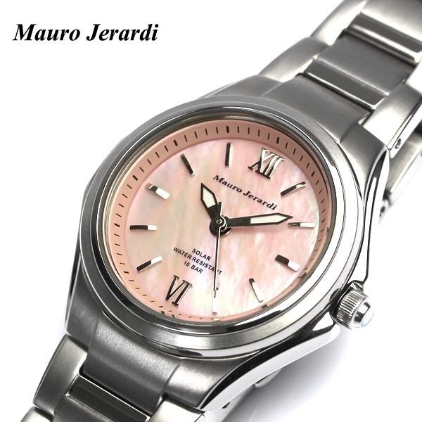 【腕時計】【レディース】マウロジェラルディ ソーラー シェル文字盤 腕時計 チタン ウォッチ 腕時計 レディース LADY'S うでどけい MJ040-2