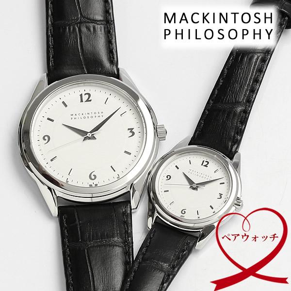 【送料無料】 MACKINTOSH PHILOSOPHY マッキントッシュ 腕時計 メンズ レディース ペアウォッチ 10気圧防水 FBZT988 FDAT986