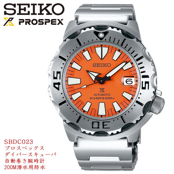 SEIKO PROSPEX 세이 코 プロスペックス 남자 시계 스쿠버 200m 공기 잠수 용 방수 기계식 오토매틱 시계 手巻 SBDC023 기준 MEN 'S うでどけい