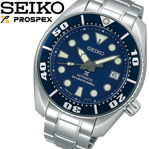 ≪クオカード付き≫【送料無料】【SEIKO PROSPEX】 セイコー プロスペックス 自動巻き ダイバーズ 200m潜水用防水 メンズ 腕時計 メカニカル SBDC033 Men's ウォッチ うでどけい