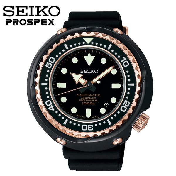 SEIKO セイコー PROSPEX プロスペックス メンズ 腕時計 マリーンマスター プロフェッショナル SBDX014 MEN'S 男性用 自動巻き メカニカル【S_PROSPEX20151118】