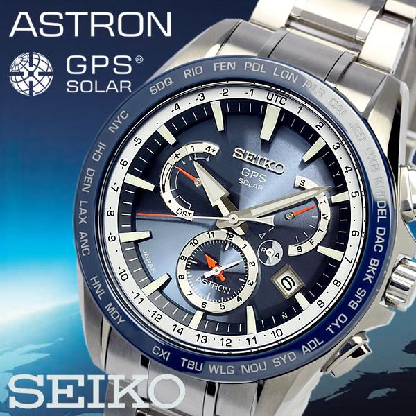 【国内正規品】【送料無料】 SEIKO ASTRON セイコー アストロン GPSソーラー メンズ 腕時計 衛星電波ソーラー デュアルタイム 日本製 SBXB053 Men's ウォッチ うでどけい【ASTRON0706】