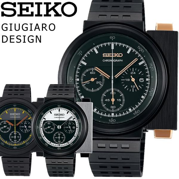≪クオカード付き≫【送料無料】【SEIKO SPIRIT】 セイコースピリット GIUGIARO DESIGN 数量限定モデル 腕時計 クロノグラフ メンズ コラボウォッチ SCED037 SCED041 SCED043 うでどけい MEN'S