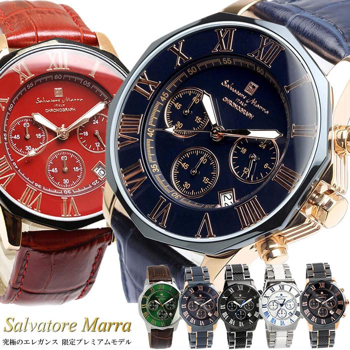 【スーパーSALE】【半額以下】腕時計 メンズ クロノグラフ 10気圧防水 コンビベルト SM15104 限定モデル 人気 ブランド ウォッチ ギフト サルバトーレマーラ 退職祝い 父の日 ギフト
