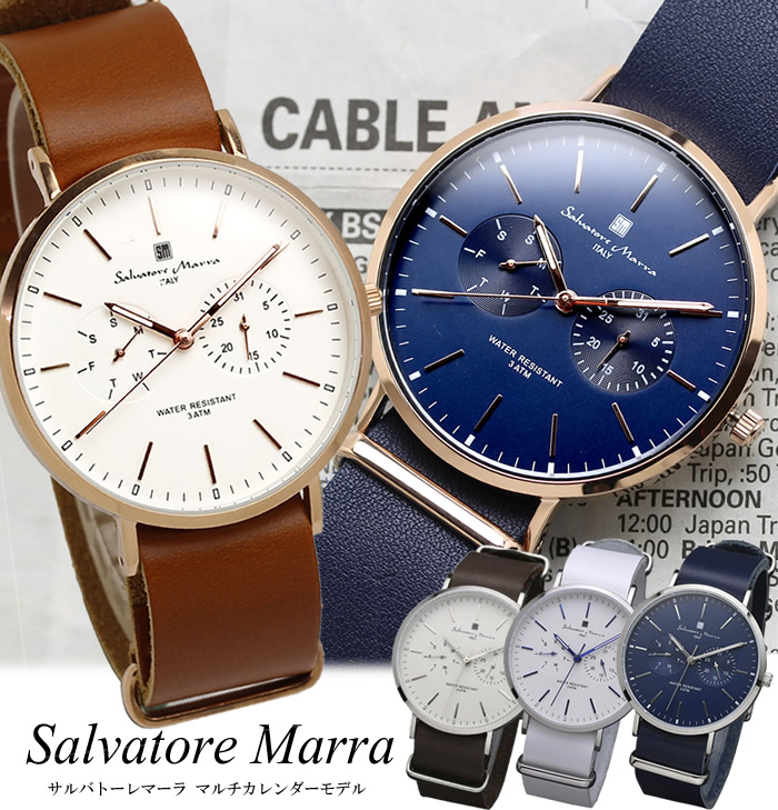 【Salvatore Marra】 サルバトーレマーラ 薄型スリム マルチカレンダー 本革レザー メンズ 腕時計 SM15117 うでどけい Men's 男性用