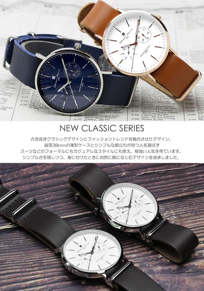 Salvatore Marraサルバトーレマーラ 薄型スリム マルチカレンダー 本革レザー メンズ 腕時計 SM15117 うでどけい Men's 男性用HIWE9YeD2