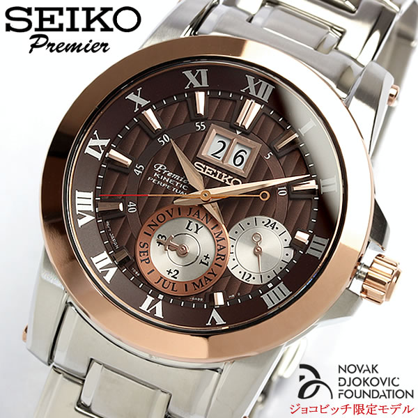 【送料無料】【限定モデル】 SEIKO Premier セイコー プルミエ ノバク・ジョコビッチ限定モデル キネティック 自動巻 パーペチュアルカレンダー メタル 腕時計 メンズ ウォッチ SNP128P1 うでとけい Men's