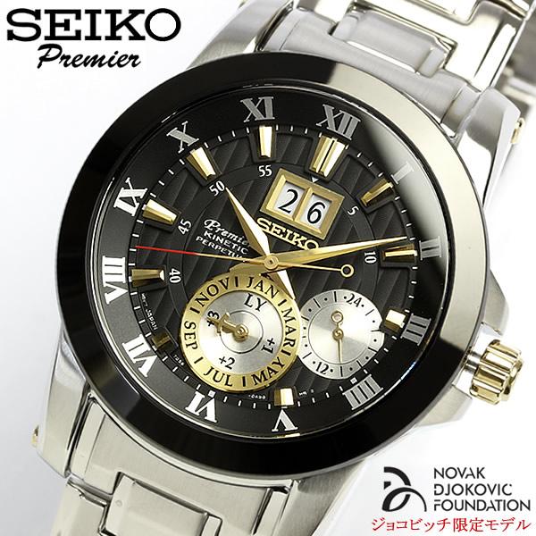 【送料無料】【限定モデル】 SEIKO Premier セイコー プルミエ ノバク・ジョコビッチ限定モデル キネティック 自動巻 パーペチュアルカレンダー メタル 腕時計 メンズ ウォッチ SNP129P1 うでとけい Men's