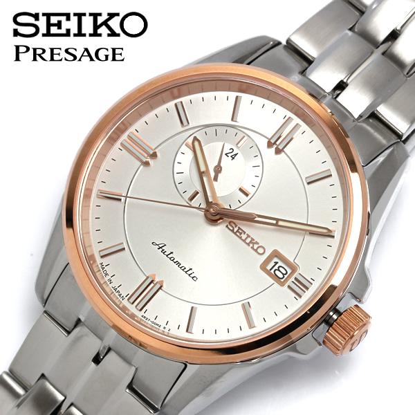 【送料無料】【SEIKO PRESAGE】 セイコー プレザージュ 腕時計 メンズ 自動巻き オートマティック ステンレス 10気圧防水 SSA132J1 Men's ウォッチ ブランド うでどけい