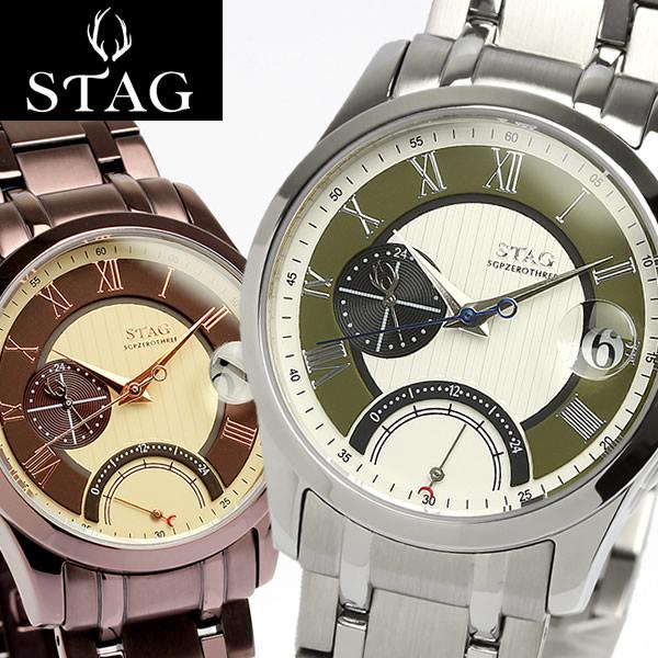 【送料無料】【STAG TYO】 スタッグ 腕時計 メンズ レトログラードGMT 日本製 メタルベルト カレンダー 10気圧防水 メイドインジャパン STG002 うでどけい MEN'S ウォッチ