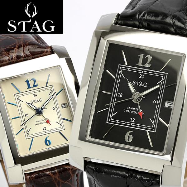【送料無料】【STAG TYO】 スタッグ 腕時計 クロコダイル ワニ革 GMT スクエア型 日本製 レザー カレンダー デュアルタイム メイドインジャパン メンズ STG005 うでどけい MEN'S ウォッチ