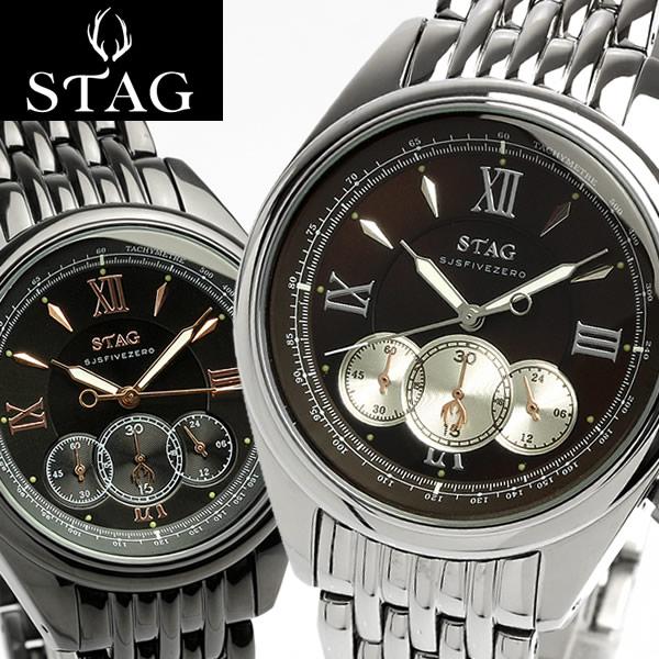 【送料無料】【STAG TYO】 スタッグ 腕時計 メンズ クロノグラフ 日本製 メタルベルト 10気圧防水 メイドインジャパン STG008 うでどけい MEN'S ウォッチ