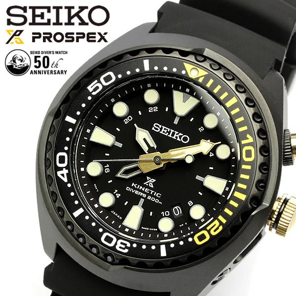 f52f20be5df9d cameron  SEIKO PROSPEX Seiko ProspEx diver s 50th anniversary ...