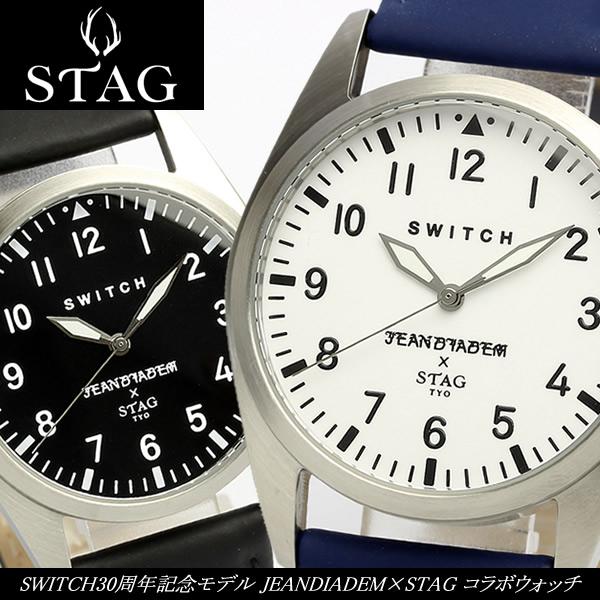 【送料無料】【STAG×JEAN DEADEM by浅野忠信】 SWITCH30周年記念モデル スタッグ コラボウォッチ 腕時計 メンズ 本革レザー SWT001 うでどけい MEN'S