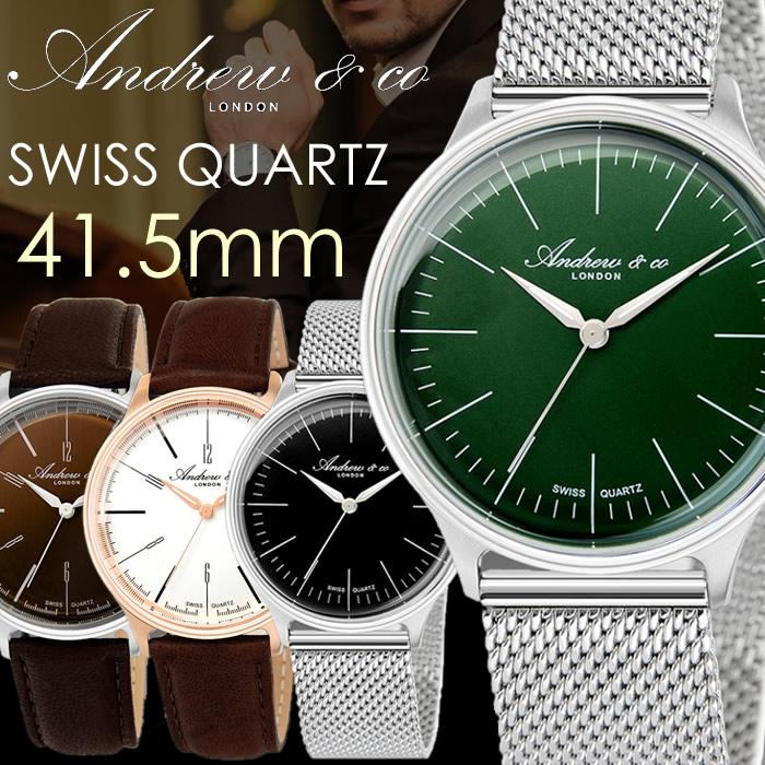 【感謝SALE】【送料無料】Andrew&co アンドリューアンドコー スイスムーヴメント 腕時計 メンズ 革ベルト サファイアガラス イタリアンレザー ブランド 人気 ランキング ビジネス アナログ ウォッチ MEN'S