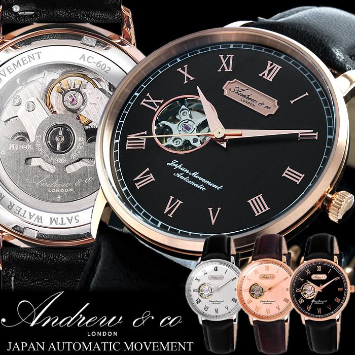 【送料無料】Andrew&co アンドリューアンドコー 腕時計 ウォッチ メンズ 男性用 自動巻き 5気圧防水 日本製ムーブメント ac602 父の日 ギフト