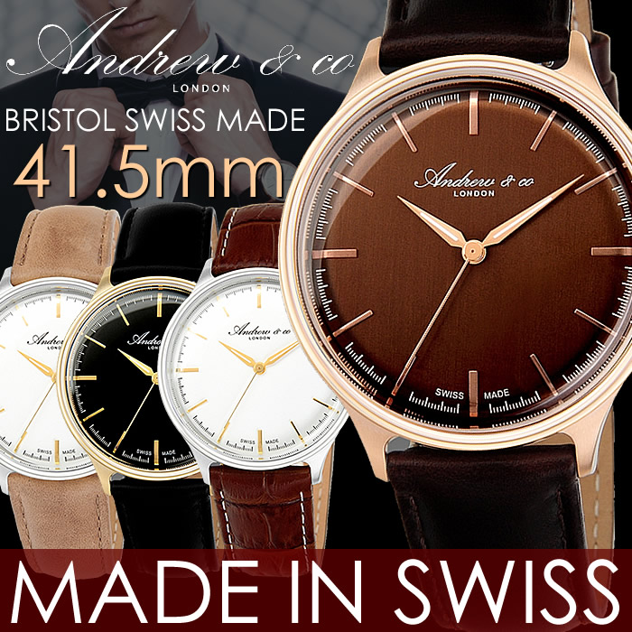 【感謝SALE】【メイドインスイス】Andrew&co アンドリューアンドコー スイス製 腕時計 メンズ 革ベルト サファイアガラス イタリアンレザー ブランド 人気 ランキング ビジネス アナログ ウォッチ MEN'S