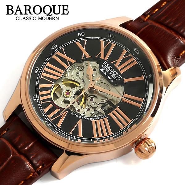【送料無料】BAROQUE バロック 腕時計 ウォッチ メンズ 自動巻き オートマティック スケルトン オープンハート レザー 型押し スケルトン ステンレス ba1006rg-02br