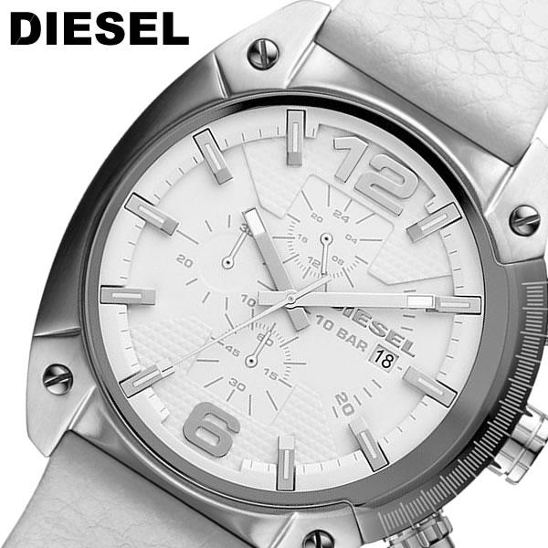 【DIESEL】ディーゼル クオーツ OVERFLOW オーバーフロー クロノグラフ 腕時計 メンズ 10気圧防水 ステンレス レザーベルト ミネラルガラス ホワイト DZ4315