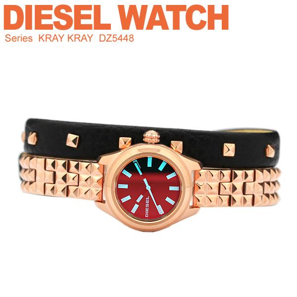 【送料無料】DIESEL ディーゼル クオーツ 腕時計 ウォッチ うでどけい レディース 女性用 5気圧防水 ブレスレット 偏光ガラス dz5448