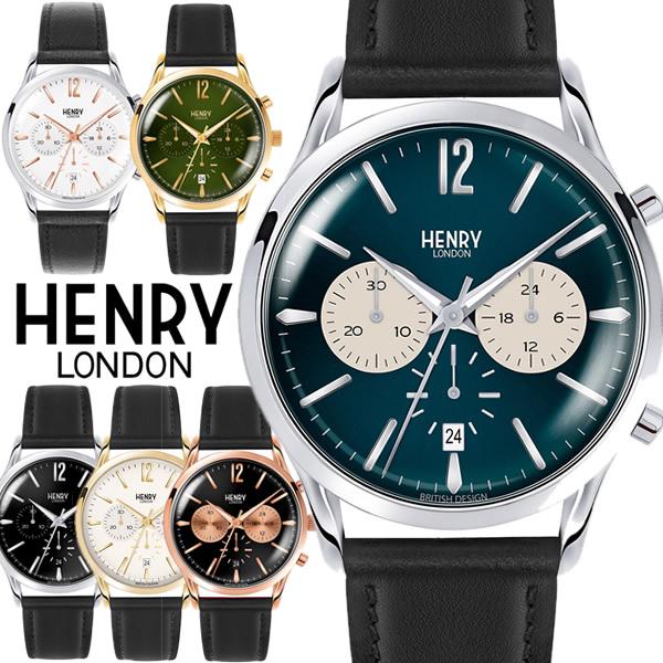 【100%本物保証】【送料無料】ヘンリーロンドン HENRY LONDON 腕時計 クロノグラフ メンズ 革ベルト レザー ウォッチ ローズゴールド ブランド 人気 ランキング シンプル 41mm